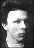 Ulyanov, Aleksandr