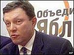 Yavlinsky, Grigory