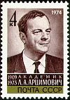 Artsimovich, Lev